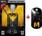 игра Metro 2033: Last Light. Limited Edition