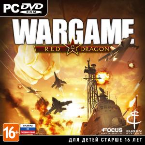 игра Wargame: Red Dragon