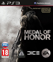 игра Medal of Honor PS 3