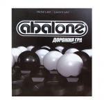 Настольна гра 'Abalone' (Дорожня версія)