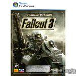 игра Fallout 3: Золотое издание