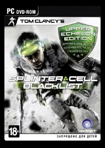 игра Tom Clancy's Splinter Cell Blacklist Upper Echelon Edition