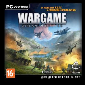 игра Wargame: AirLand Battle