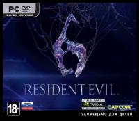 игра Resident Evil 6