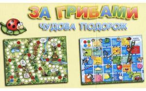 фото Настольная игра За грибами #2