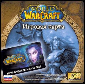 игра World of Warcraft. Карта оплаты (рус.в.) (60 дней)
