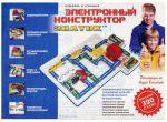 Конструктор Знаток (320 схем)