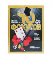 Игра Школа волшебства 10 фокусов, Черная коробочка
