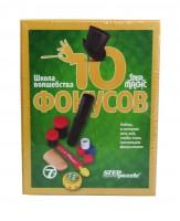 Игра Школа волшебства 10 фокусов, Зеленая коробочка