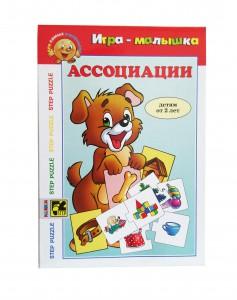 Игра-малышка Ассоциации