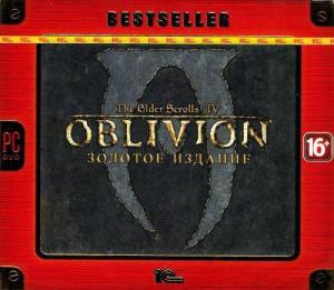 игра The Elder Scrolls IV: Oblivion. Золотое издание
