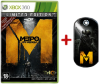 игра Metro 2033 Last Light Limited Edition XBOX 360