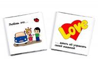 Подарок Шоколадный набор Love is Мини