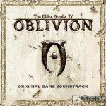 игра The Elder Scrolls IV. Oblivion