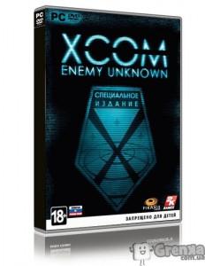 игра XCOM: Enemy Unknown. Специальное издание