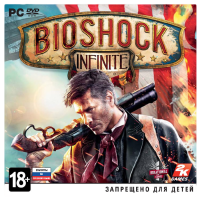 игра BioShock Infinite (Jewel)
