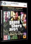 игра Grand Theft Auto 4 Полное издание