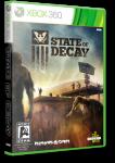 игра State of Decay X-BOX