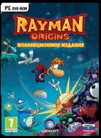 игра Rayman Origins. Коллекционное издание