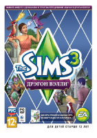 игра Sims 3 Дрэгон Вэлли (DLC)