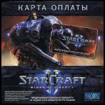 игра StarCraft 2. Карта оплаты (рус.в.) (120 дней)