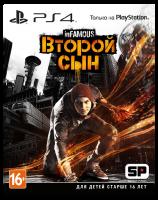 игра inFamous: Second Son. Special Edition PS4 - inFamous: Второй сын. Специальное издание  - Русская версия