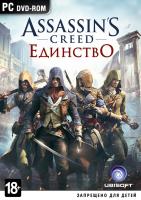 игра Assassin's Creed: Unity Специальное Издание