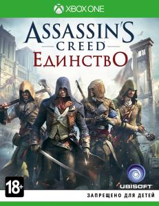 игра Assassin's Creed: Unity - Единство - Специальное издание Xbox One - русская версия