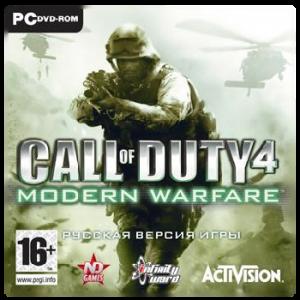 игра Call of Duty 4: Modern Warfare