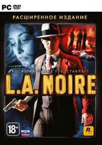 игра L.A.Noire. Расширенное издание