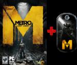 игра Metro 2033: Last Light