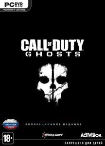 игра Call of Duty: Ghosts Коллекционное издание