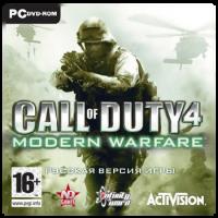 Игра Ключ для Call of Duty 4: Modern Warfare - RU
