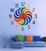 Подарок Объемные часы - наклейка Радуга