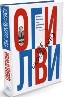 Книга The unpublished