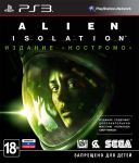 игра Alien: Isolation. Nostromo Edition PS3