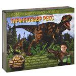 Книга Тираннозавр рекс  (соиздание)