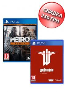 игра Metro Redux PS4 + Wolfenstein: The New Order PS4