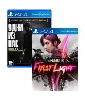 игра The Last of Us Remastered PS4 + Infamous: First Light  PS4