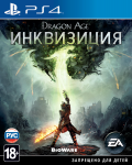 игра Dragon Age 3: Inquisition PS4