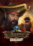 Книга Пираты. Иллюстрированный атлас