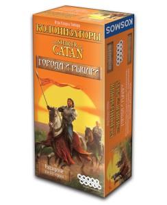 Настольная игра 'Колонизаторы. Города и Рыцари'. Расширенная