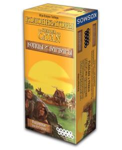 Настольная Игра Hobby World 'Колонизаторы. Купцы и Варвары.' Расширение для 5-6 игроков (1100)