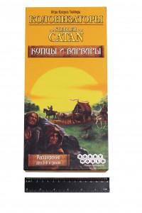 фото Настольная Игра Hobby World 'Колонизаторы. Купцы и Варвары.' Расширение для 5-6 игроков (1100) #14
