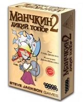 Настольная игра Hobby World 'Манчкин 2. Дикий Топор' (цветная версия) (1114)
