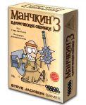 Настольная игра 'Манчкин 3. Клирические ошибки' (цветная версия)