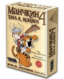 Настольная игра Hobby World 'Манчкин 4. Тяга к коняге' (1115)
