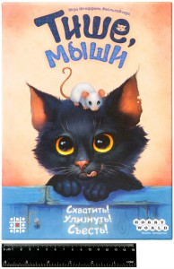 фото Настольная игра 'Тише, мыши' #6