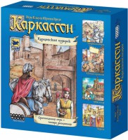 Настольная игра Hobby World 'Каркассон. Королевский подарок' (1087)