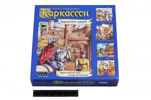 фото Настольная игра Hobby World 'Каркассон. Королевский подарок' (1087) #3